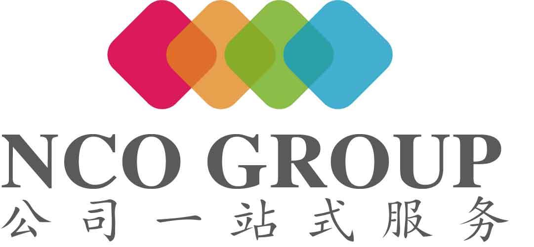 NCO咨询(北京)有限公司